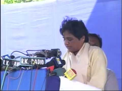 Mayawati's speech BSP Rally
