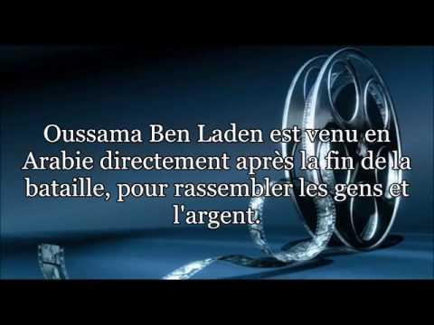 Ils connaissent Ben Laden qu'à travers Internet ! Shaykh 'AbdL-lâh al-Boukharî]