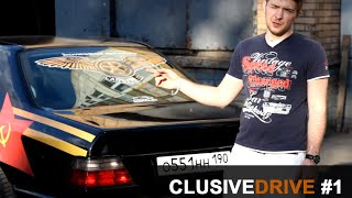 ClusiveDrive #1 Mercedes W124 Coupe //AMG Hammer Style