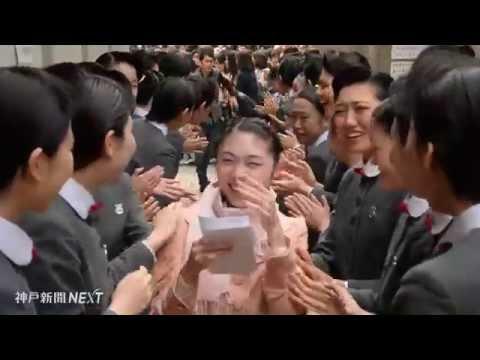 宝塚音楽学校で合格発表