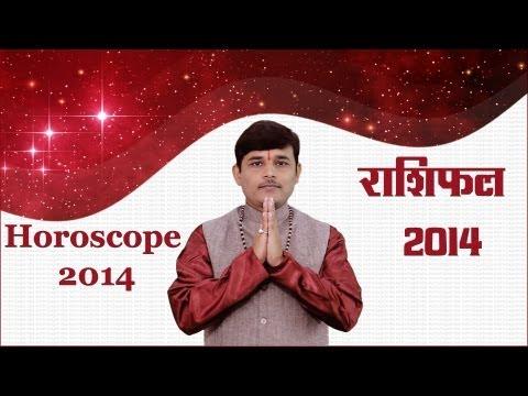 Tula Rashi Phal 2014 In Hindi