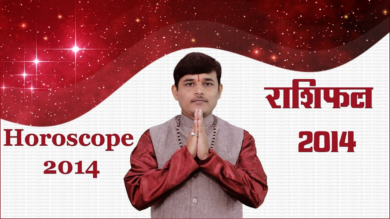 Rashifal 2014: Hindi Horoscope 2014 - YouTube