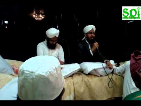 Tilawat e Quran Pak In A Very Sweet Voice   Surah Teen  By  Aulad e Ghous e Pak Alhaj Sayed Ahmed Qa