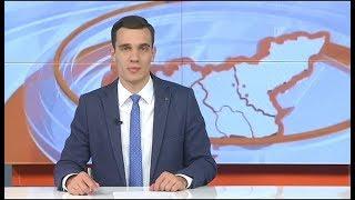 Новости - Когалым 25.09.2017 - Инфосервис