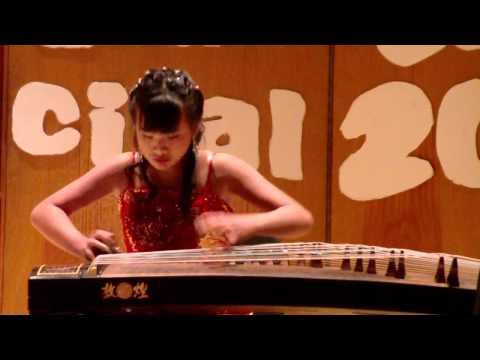 2011 CCOM Exam (USA) Guzheng Grade 9, by Vivian Wong