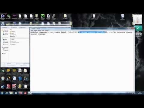 Как создать сервер майнкрафт 184 с плагинами