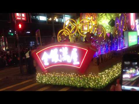 Chinese Lunar New Year Parade in Hong Kong 2013(Hang Seng Bank)