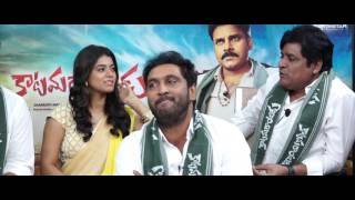 Katamarayudu Movie Team Interview