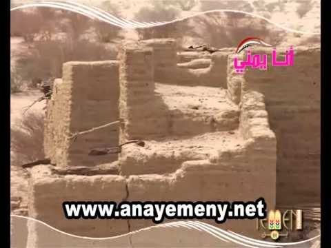 Shabwah governorate- Yemen - French Part 3