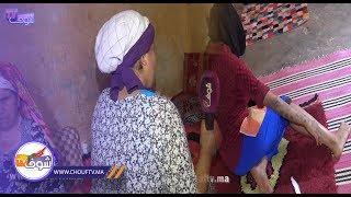 قضية فتاة الوشم:تـصريح صــادم و غير متوقع لوالدة خديجة اللي اغتاصبوها ووشموليها فالفقيه بنصــالح    |   خارج البلاطو