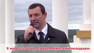 Луганщина празднует 76-ю годовщину Победы в Великой Отечественной войне