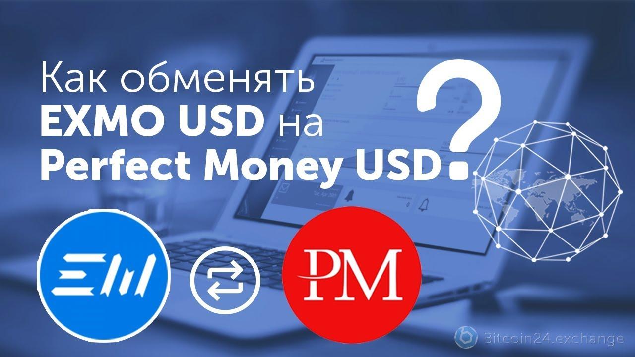 Обмен steam qiwi яндекс деньги