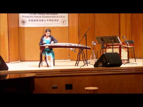 2012 CCOM Exam USA Concert Recital -- Grade 7 Guzheng -- by Elizabelle Ruan