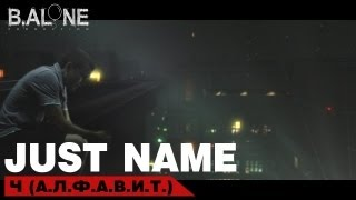Just name - Ч (А.Л.Ф.А.В.И.Т)