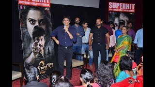 Nagarjuna at Special Screening Show for Raju Gari Gadhi 2 Movie