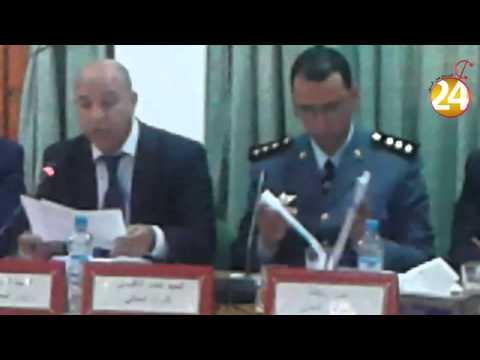 المجلس الإقليمي والوضع الأمني