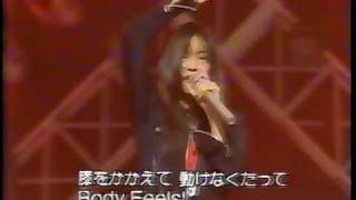 Namie Amuro - Body Feels EXIT
