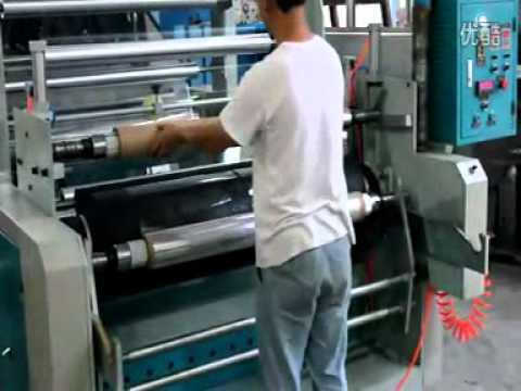 enrolladora papel higienico
