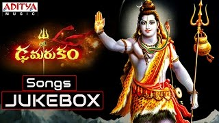 Damarukam Telugu Movie Full Songs Jukebox