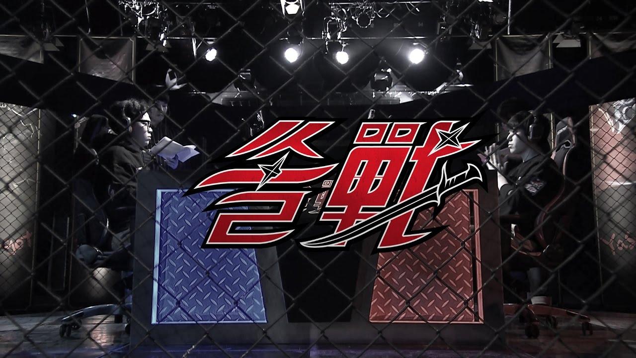 "EP06 | ""16강 생방 2일차"""