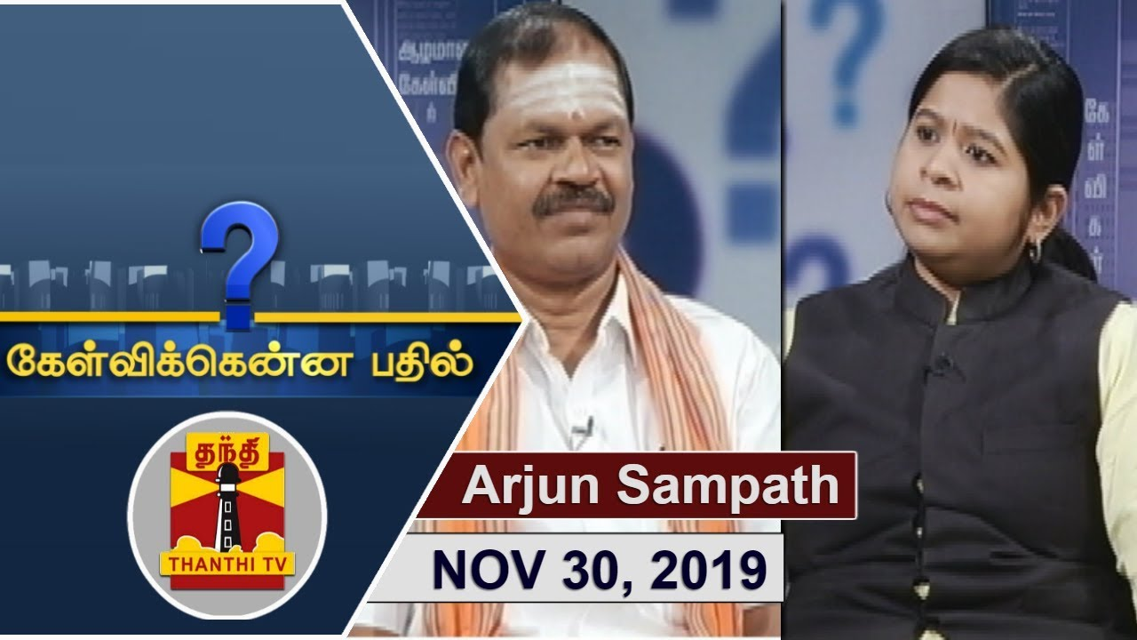 (30/11/2019) Kelvikkenna Bathil | Exclusive Interview with Arjun Sampath | Thanthi TV