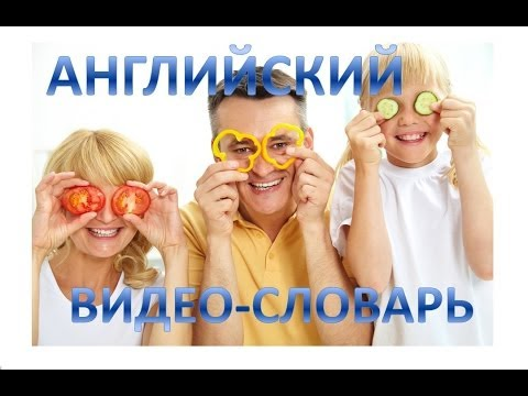 Cool image about английский язык с нуля - it is cool