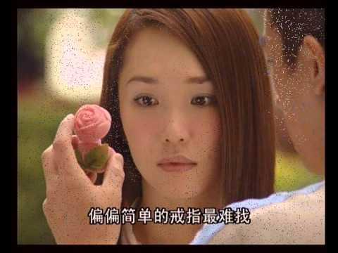 Em Phải Làm Sao (What Could I Do)  Fann Wong - Mỹ Tâm