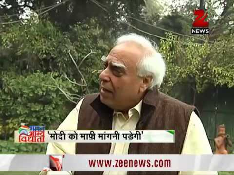 Rahul Gandhi is a simple, committed and sincere leader: Sibal
