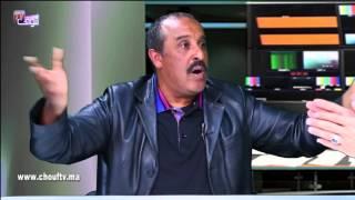 بالفيديو.. تصريح جديد لسعيد الناصري في قضية لبنى أبيضار: أنا مسامح ليها وهي غير ضحية كتبقا فيا    |   ضيف خاص