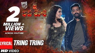 Tring-Tring-Full-Song-With-Lyrics---Jai-Lava-Kusa-Songs
