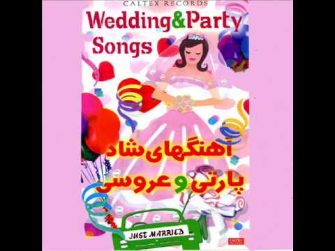 Best Iranian Wedding Songs