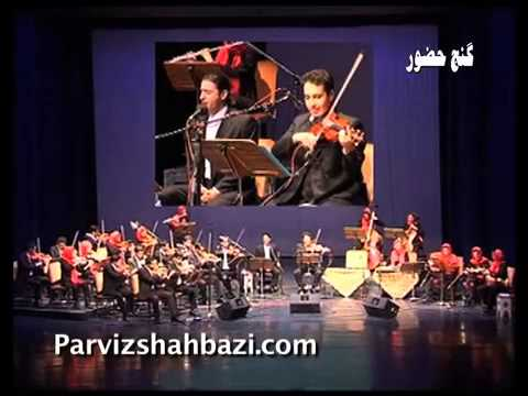 Chakavak Ensemble Trk 02 Tak Derakht Youtube