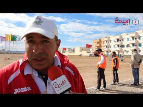 بالفيديو : اطوار البطولة الجهوية المدرسية بسيدي إفني