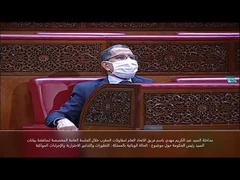 مهدي عبدالكريم يواجه رئيس الحكومة بالواقع المؤلم للمقاولات