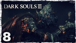 Dark Souls 3. #8: Диабло.