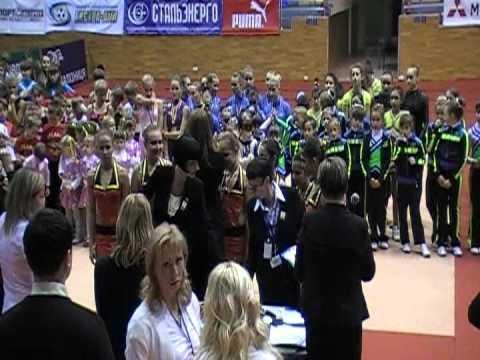 Награждение 3. Кубок Украины 2011