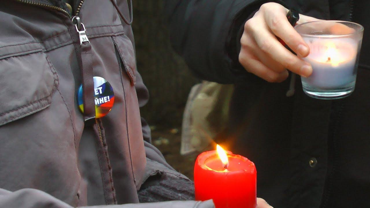 Acțiune de comemorare la ambasada Ucrainei în Rusia