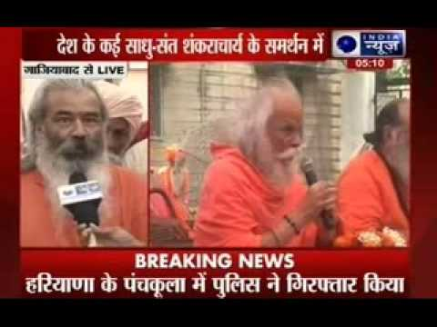 Beech Bahas: Sai Baba be removed from hindu temples?