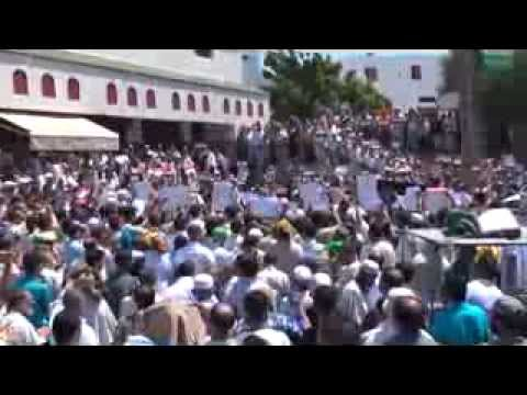 احتجاجات العدل والإحسان
