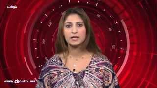 الحصاد اليومي : ليلى حديوي ترد على منتقديها | حصاد اليوم