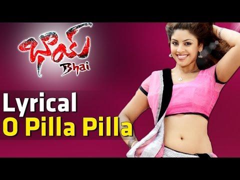 Bhai Telugu Movie || O Pilla Pilla Full Song With Lyrics || Nagarjuna, Richa Gangopadyaya