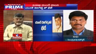 Chandrababu in Vizag; meeting UK delegates