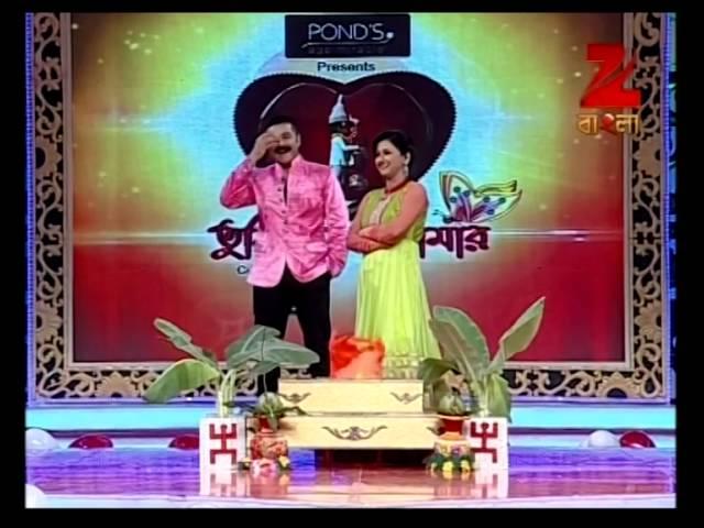 Tumi Je Amar - Episode 50 - June 17, 2014