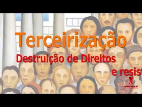 Participe do Seminário Nacional contra a Terceirização neste sábado, 18/10, no Sindicato