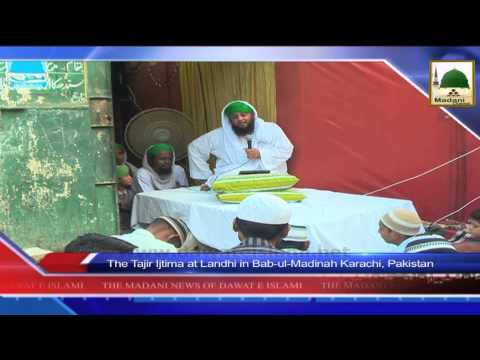 News 15 July - The Islamic brothers preparing for the Tajir Ijtima at Landhi Karachi
