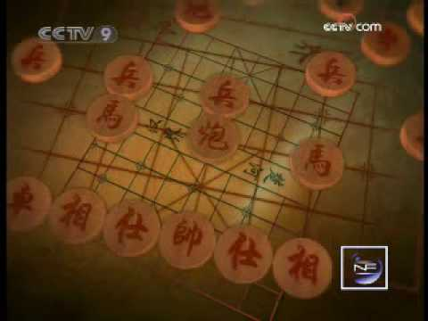 New Frontiers - Ancient Chinese games - Go and Chinese Chess 3/3