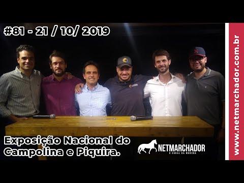 #80 No Trilho da Marcha -  21/10/2019 - Exposição Nacional do Campolina e Piquira