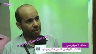 البوقرعي لشوف تيڤي: البيجيدي مستمر في الدفاع عن مصر وسوريا | روبورتاج