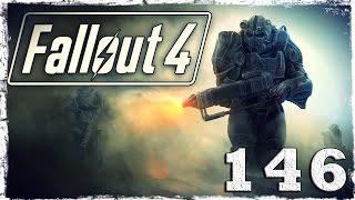 Fallout 4. #146: Яо-Гаи! Лютые зверюги.