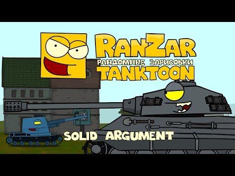 Tanktoon - Solídny argument